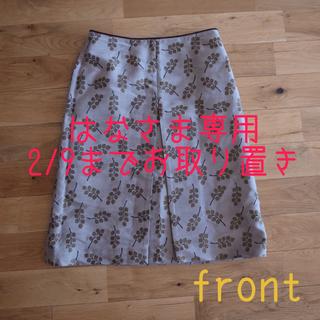 ミナペルホネン(mina perhonen)のミナペルホネン⭐️ボックスプリーツ(ひざ丈スカート)