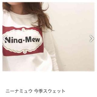ニーナミュウ(Nina mew)の❤Ninamew❤(トレーナー/スウェット)