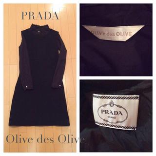 プラダ(PRADA)のPrada and olive des olive(セット/コーデ)