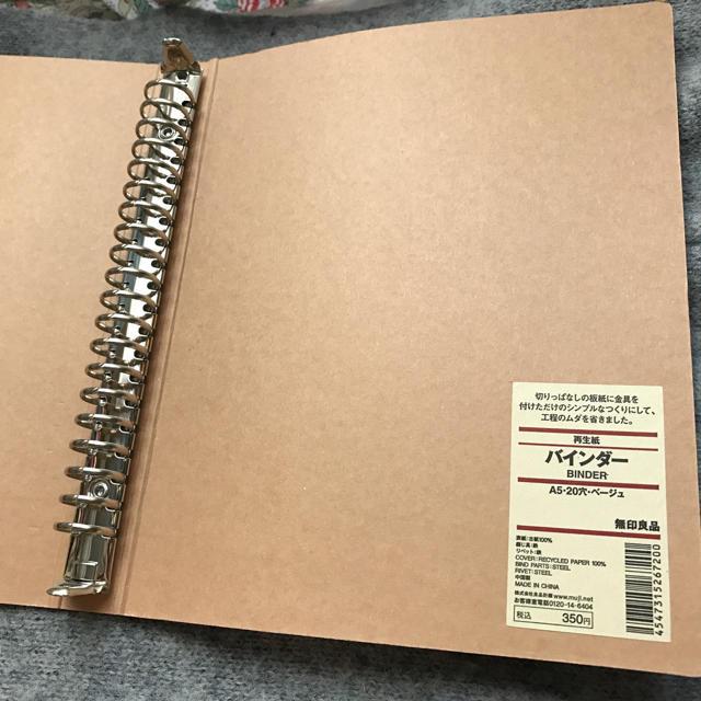 MUJI (無印良品)(ムジルシリョウヒン)の無印良品 再生紙バインダー インテリア/住まい/日用品の文房具(ファイル/バインダー)の商品写真