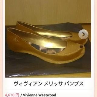 ヴィヴィアンウエストウッド(Vivienne Westwood)の限定セール!!ヴィヴィアンメリッサ(ハイヒール/パンプス)