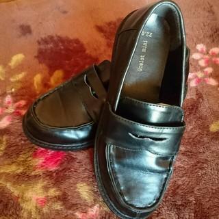 ローファー 22㎝ 卒業式 入学式(ローファー/革靴)