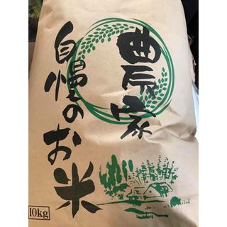 新米 ひとめぼれ 有機栽培 農家直送 5kg 玄米 精米(米/穀物)