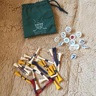 ポロラルフローレン(POLO RALPH LAUREN)のポロラルフローレンの袋に入ったゴルフ用マーカーとティーたくさん(その他)
