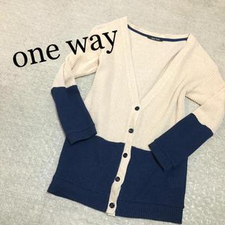 ワンウェイ(one*way)のone way 配色ニットカーディガン(カーディガン)