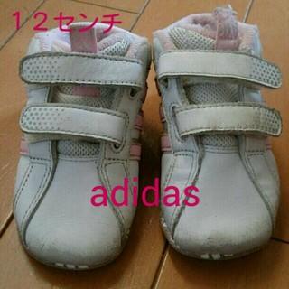 アディダス(adidas)の12㎝ adidasベビーシューズ(その他)