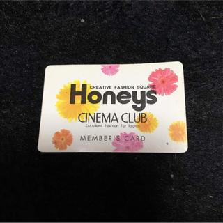 ハニーズ(HONEYS)のハニーズ ポイントカード Honeys(ショッピング)