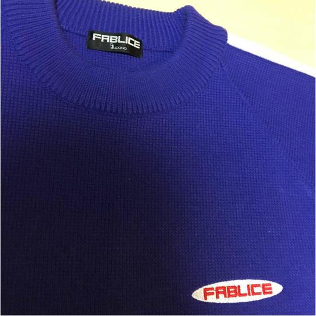 FABLICE ニットセーター L 青×白 状態良好 メンズのトップス(ニット/セーター)の商品写真