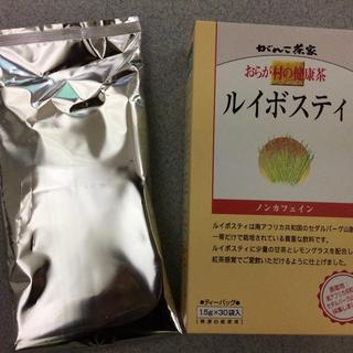 ルイボスティー15個入り(茶)