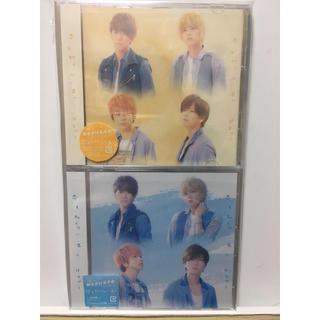 ジャニーズ(Johnny's)のNEWS 恋を知らない君へ スペシャル盤(ポップス/ロック(洋楽))