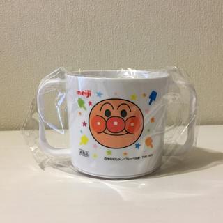 非売品!新品未使用!アンパンマンの両手マグカップ(マグカップ)