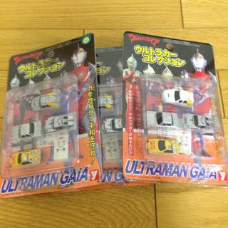 バンダイ(BANDAI)の超希少品 当時物 ウルトラマンカーコレクション 送料無料(ミニカー)