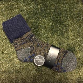 ランバン(LANVIN)のLANVINメンズ 靴下 新品未使用\u203c (ソックス)