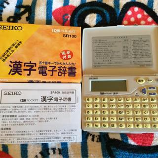 セイコー(SEIKO)のtatete様専用電子辞書です。(その他)