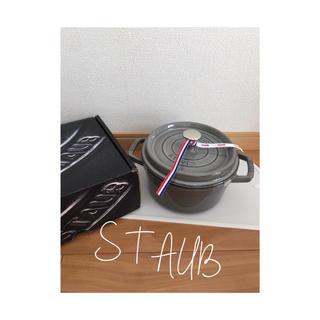 ストウブ(STAUB)のtmko様 専用〉ストウブ20グレー3/1までお取り置き(鍋/フライパン)