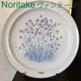 ノリタケ(Noritake)の【レア】1970年代 ノリタケ ヴィンテージ プレート(食器)