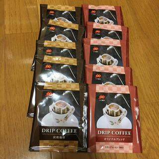 オガワコーヒー(小川珈琲)の小川珈琲 ドリップ 10袋(コーヒー)
