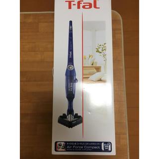 ティファール(T-fal)のティファール コードレス掃除機(掃除機)