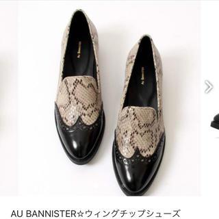 オゥバニスター(AU BANNISTER)のAU BANNISTER♡ウィングチップシューズ(ローファー/革靴)