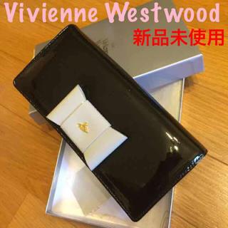 ヴィヴィアンウエストウッド(Vivienne Westwood)の超目玉✌️新品正規品!ヴィヴィアン 長財布!※フルラ ケイトスペード好きにも(財布)