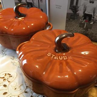 ストウブ(STAUB)の【新品 未使用】ストウブ セラミック パンプキン ブラウン 2個セット(調理道具/製菓道具)