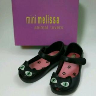 メリッサ(melissa)のレインシューズ 14㎝ ミニメリッサ ネコモチーフ(長靴/レインシューズ)