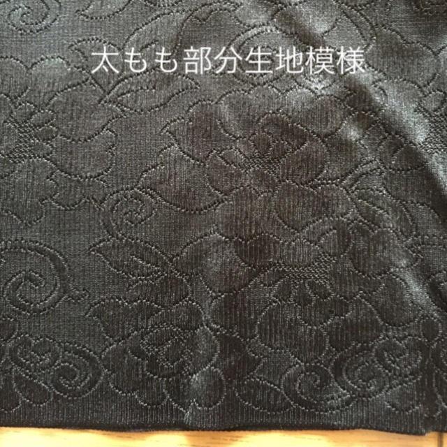 cecile(セシール)の✨ガードル✨ブラック レディースの下着/アンダーウェア(その他)の商品写真