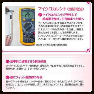 ジョリプラ  さらに大幅値下げ スマホ/家電/カメラの美容/健康(フェイスケア/美顔器)の商品写真