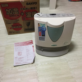 サンヨー(SANYO)のSANYO セラミックファンヒーター 加湿器 機能付き(ファンヒーター)