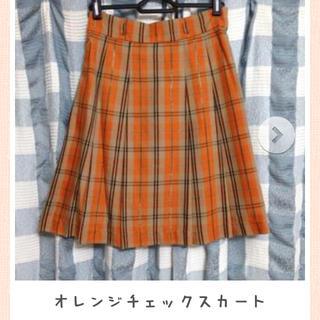 フェルゥ(Feroux)の値下げ!!オレンジチェックスカート(ひざ丈スカート)