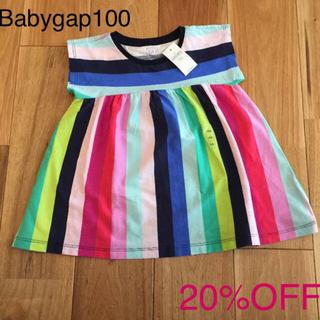 ベビーギャップ(babyGAP)の【春新作20%OFF】100babygap マルチカラーストライプドレス(ワンピース)