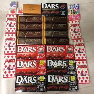 即購入OK⭕️ GODIVA DARS セット(菓子/デザート)