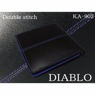 ディアブロ(Diavlo)の送料無料新品!ディアブロ  折財布 14ポケット 馬革×牛革KA-903青ブルー(折り財布)