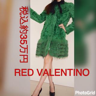 レッドヴァレンティノ(RED VALENTINO)の新品 税込約35万円 タグ付き レッドヴァレンティノ リアルファー コート(毛皮/ファーコート)