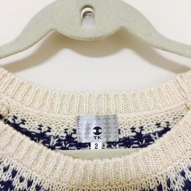 TK(ティーケー)の【早い者勝ち】TK 白セーター メンズのトップス(ニット/セーター)の商品写真