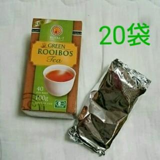 コストコ(コストコ)の20袋  50g オーガニック グリーンルイボスティー TEA BAGS(茶)