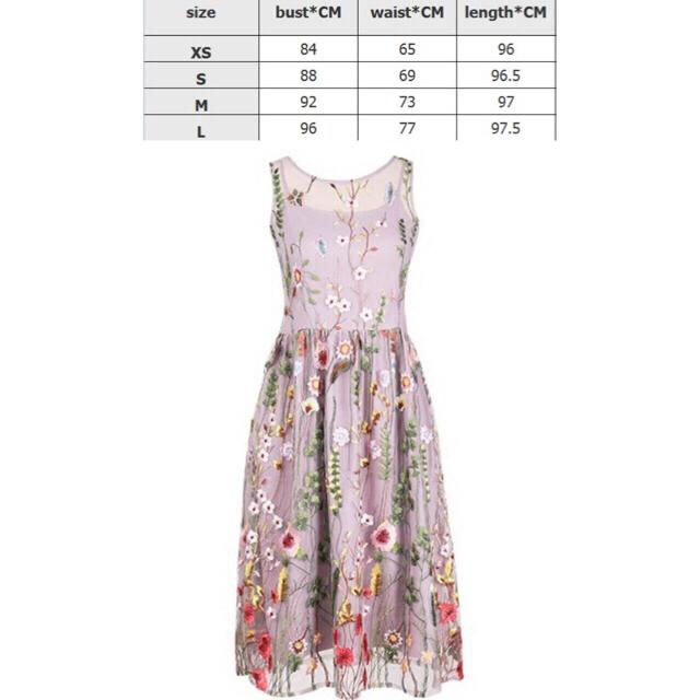 刺繍 シースルー ワンピース 花柄 ノースリーブ レディースのワンピース(ロングワンピース/マキシワンピース)の商品写真