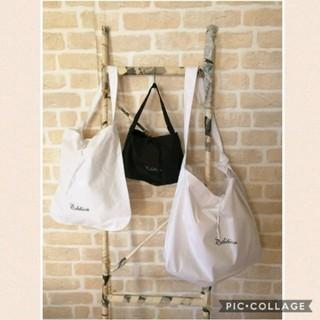 エディション(Edition)のトゥモローランド エディション ショップ袋 3枚セット/ ジャーナルスタンダード(ショップ袋)