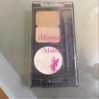 ダイヤモンドビューティー(Diamond Beauty)のノーズメイク(その他)
