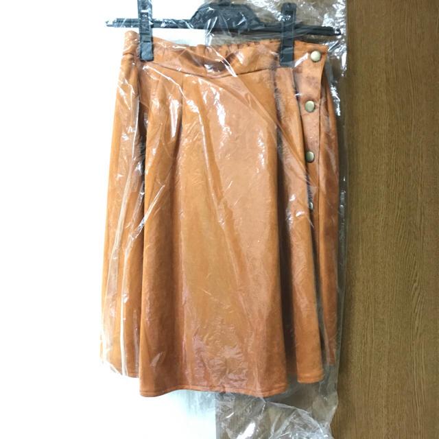 MERCURYDUO(マーキュリーデュオ)のMERCURYDUO フェイクスエードスカート レディースのスカート(ミニスカート)の商品写真