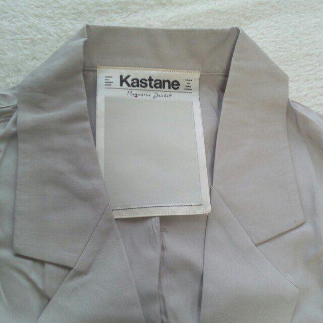Kastane(カスタネ)のKastae★マガジンジャケット 新品♪ レディースのジャケット/アウター(テーラードジャケット)の商品写真