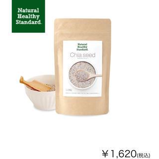 ホワイトチアシード ◈Natural Healthy Standard◈(ダイエット食品)