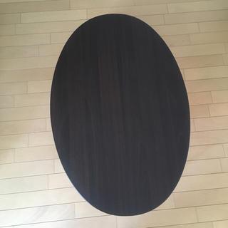 ムジルシリョウヒン(MUJI (無印良品))のローテーブル (回収or着払のみ対応可、大阪)(ローテーブル)