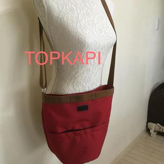 トプカピ(TOPKAPI)のぴのこ様⭐︎TOPKAPI 赤 ショルダー(ショルダーバッグ)