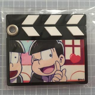【おそ松さん】★とど松★ベストショットキーホルダー エンタメ/ホビーのアニメグッズ(キーホルダー)の商品写真
