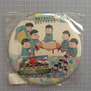 【おそ松さん】★デカデカ缶バッジ<1個>★ エンタメ/ホビーのアニメグッズ(バッジ/ピンバッジ)の商品写真