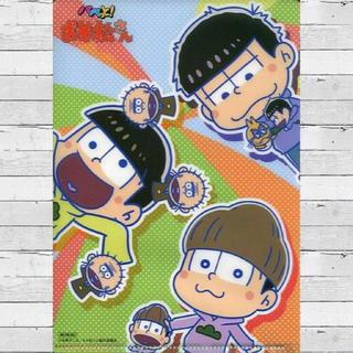 ★A5クリアファイル★「パペッと! おそ松さん」 購入特典 エンタメ/ホビーのアニメグッズ(クリアファイル)の商品写真