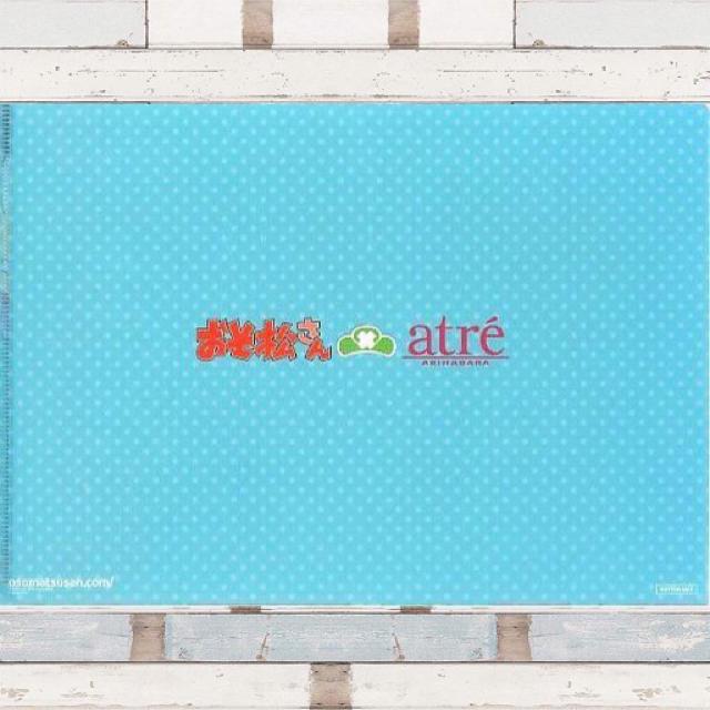 A4クリアファイル① 「おそ松さん×アトレ秋葉原~春のおそまつりグッズ」 エンタメ/ホビーのアニメグッズ(クリアファイル)の商品写真