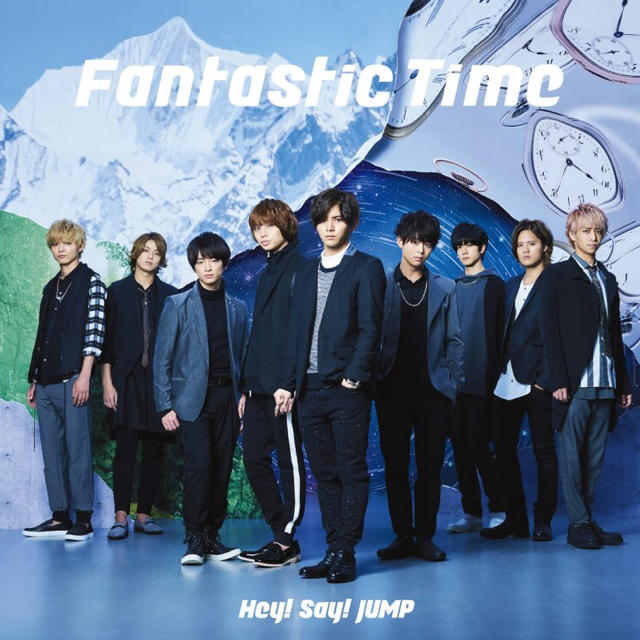 hey say jump hey say jump fantastictime by more 39 s shop. Black Bedroom Furniture Sets. Home Design Ideas