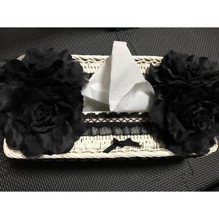 薔薇のティッシュケース(ティッシュボックス)